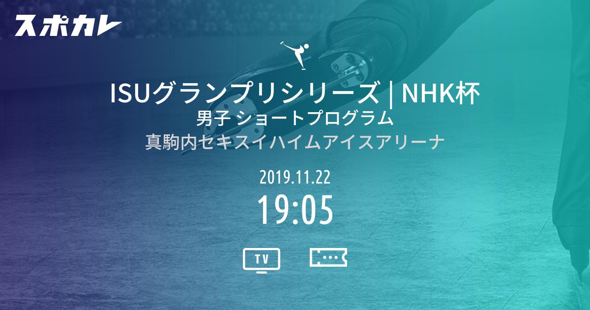 スポカレ            スポーツ日程更新中